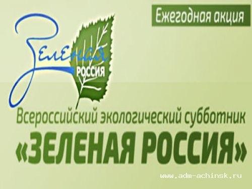Картинки по запросу экологический субботник